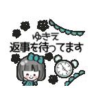 【ゆきえ専用❤】名前スタンプ❤40個(個別スタンプ:39)