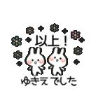 【ゆきえ専用❤】名前スタンプ❤40個(個別スタンプ:40)