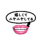 感情豊かなくちびる♡(個別スタンプ:06)