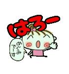 [めぐみ]の便利なスタンプ!2(個別スタンプ:01)