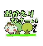 [めぐみ]の便利なスタンプ!2(個別スタンプ:05)