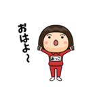 芋ジャージの【あっこ】動く名前スタンプ(個別スタンプ:01)