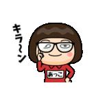 芋ジャージの【あっこ】動く名前スタンプ(個別スタンプ:02)