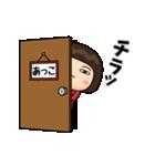 芋ジャージの【あっこ】動く名前スタンプ(個別スタンプ:04)