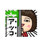 芋ジャージの【あっこ】動く名前スタンプ(個別スタンプ:05)