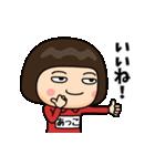 芋ジャージの【あっこ】動く名前スタンプ(個別スタンプ:08)