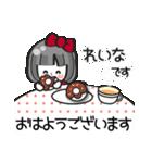 【れいな専用❤】名前スタンプ❤40個(個別スタンプ:02)
