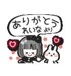 【れいな専用❤】名前スタンプ❤40個(個別スタンプ:03)