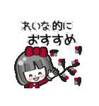 【れいな専用❤】名前スタンプ❤40個(個別スタンプ:35)