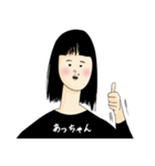 あっちゃん女子力捨てた(個別スタンプ:01)