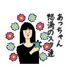 あっちゃん女子力捨てた(個別スタンプ:05)