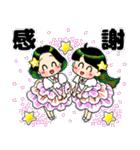 (星)きらきらガール・改(個別スタンプ:1)