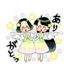 (星)きらきらガール・改(個別スタンプ:2)