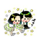 (星)きらきらガール・改(個別スタンプ:3)