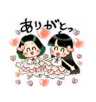 (星)きらきらガール・改(個別スタンプ:4)