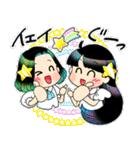(星)きらきらガール・改(個別スタンプ:7)