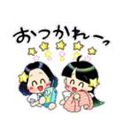 (星)きらきらガール・改(個別スタンプ:9)