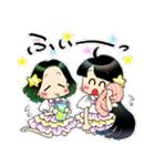 (星)きらきらガール・改(個別スタンプ:10)