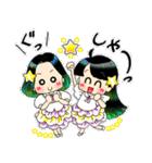 (星)きらきらガール・改(個別スタンプ:11)