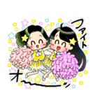 (星)きらきらガール・改(個別スタンプ:12)