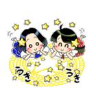 (星)きらきらガール・改(個別スタンプ:13)