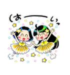 (星)きらきらガール・改(個別スタンプ:15)