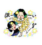 (星)きらきらガール・改(個別スタンプ:16)
