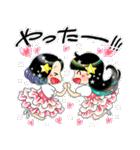 (星)きらきらガール・改(個別スタンプ:17)