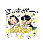 (星)きらきらガール・改(個別スタンプ:18)
