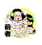 (星)きらきらガール・改(個別スタンプ:23)