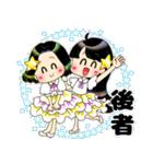 (星)きらきらガール・改(個別スタンプ:24)
