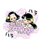 (星)きらきらガール・改(個別スタンプ:25)