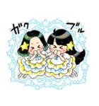 (星)きらきらガール・改(個別スタンプ:26)