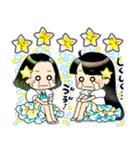 (星)きらきらガール・改(個別スタンプ:29)