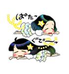 (星)きらきらガール・改(個別スタンプ:30)