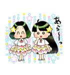 (星)きらきらガール・改(個別スタンプ:33)