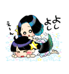 (星)きらきらガール・改(個別スタンプ:34)