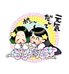 (星)きらきらガール・改(個別スタンプ:35)