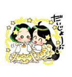 (星)きらきらガール・改(個別スタンプ:36)