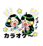 (星)きらきらガール・改(個別スタンプ:37)