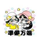 (星)きらきらガール・改(個別スタンプ:38)