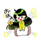 (星)きらきらガール・改(個別スタンプ:39)