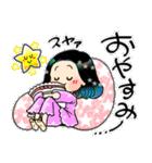 (星)きらきらガール・改(個別スタンプ:40)