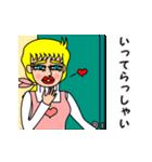 ▶ナンシーの秘密のコスプレ図鑑 2(個別スタンプ:05)