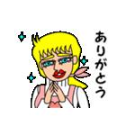 ▶ナンシーの秘密のコスプレ図鑑 2(個別スタンプ:09)