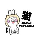 煽りうさちゃん(個別スタンプ:02)