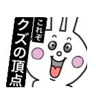 煽りうさちゃん(個別スタンプ:03)