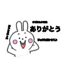 煽りうさちゃん(個別スタンプ:04)