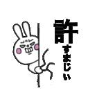煽りうさちゃん(個別スタンプ:05)