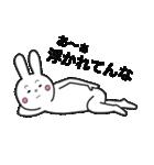 煽りうさちゃん(個別スタンプ:08)